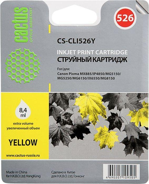 Cactus CS-CLI526Y, Yellow картридж струйный для Canon Pixma iP4850/MG5250/MG5150/iX6550/MX885