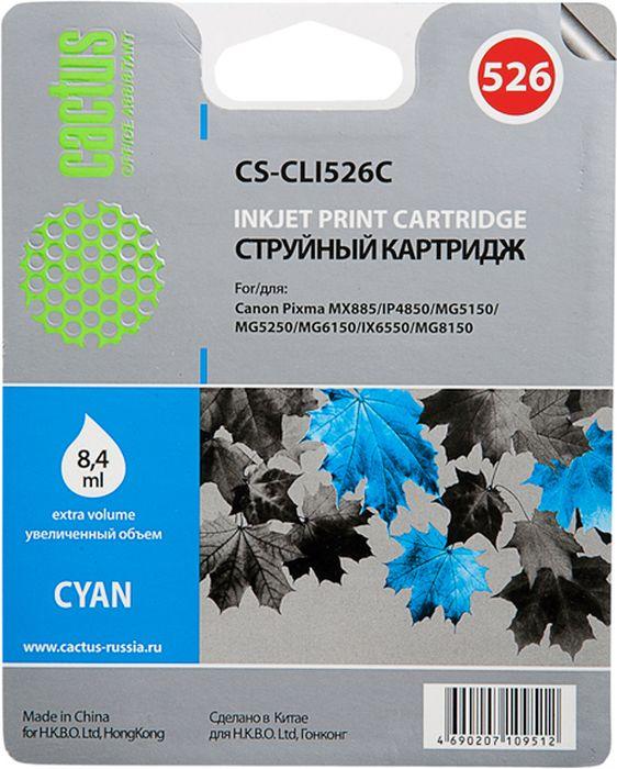 Cactus CS-CLI526С, Cyan картридж струйный для Canon PIXMA iP4850/MG5250/MG5150/iX6550/MX885