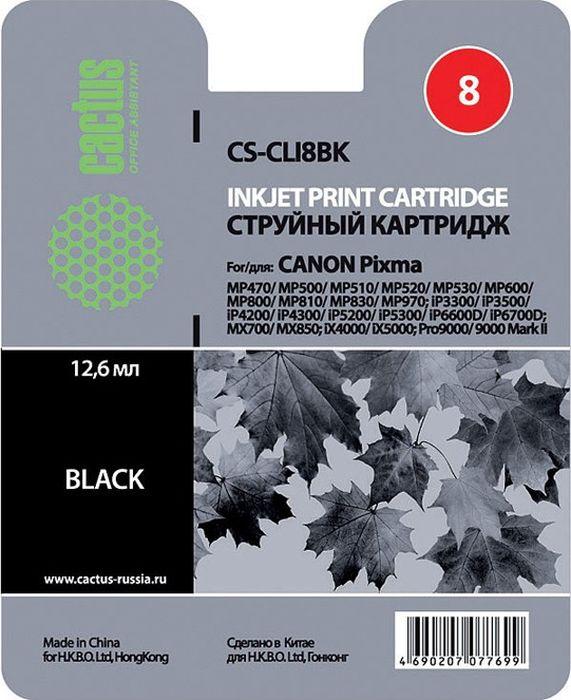 Cactus CS-CLI8BK, Black картридж струйный для Canon MP470/MP500/MP530/MP600/MP800/MP810/MP830/MP970CS-CLI8BKКартридж Cactus CS-CLIBK для струйных принтеров Canon Pixma MP470/MP500/MP530/MP600/MP800/MP810/MP830/MP970. Расходные материалы Cactus для печати максимизируют характеристики принтера. Обеспечивают повышенную четкость изображения и плавность переходов оттенков и полутонов, позволяют отображать мельчайшие детали изображения. Обеспечивают надежное качество печати.