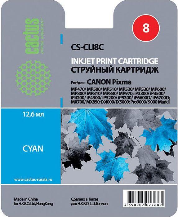Cactus CS-CLI8C, Cyan картридж струйный для Canon Pixma MP470/MP500/MP600/MP800/MP970/iP3300/iP4200/iP5200/iP6600D/MX700/iX4000/Pro9000