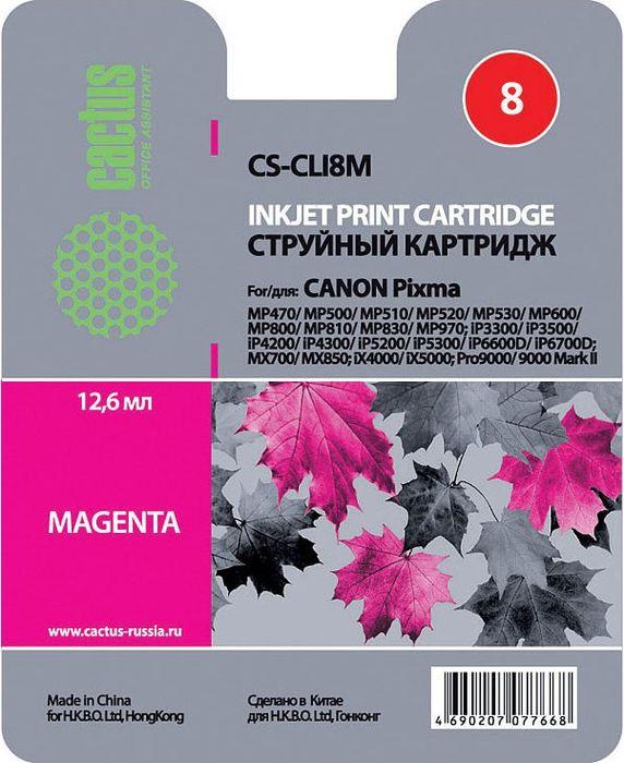 Cactus CS-CLI8M, Magenta картридж струйный для Canon Pixma MP470/MP500/MP600/MP800/MP970/iP3300/iP4200/iP5200/iP6600D/MX700/iX4000/Pro9000