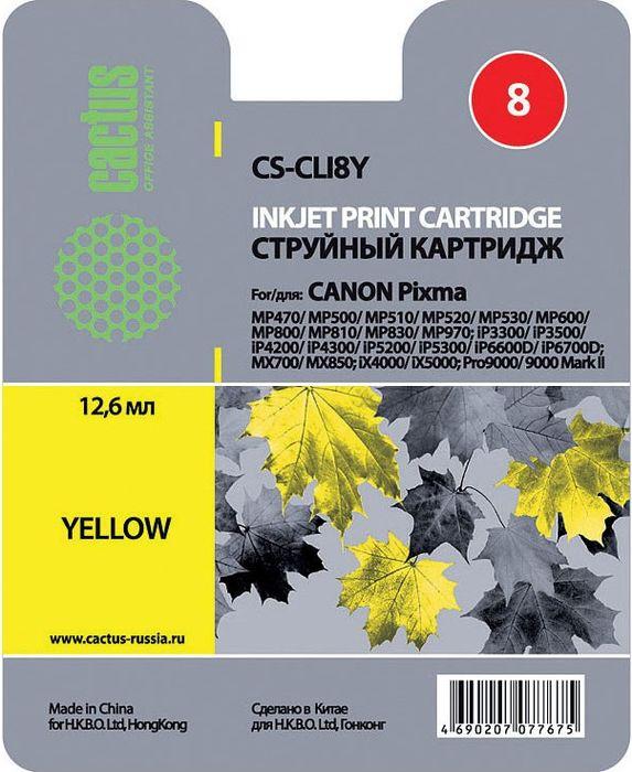 Cactus CS-CLI8Y, Yellow картридж струйный для Canon Pixma MP470/MP500/MP600/MP800/MP970/iP3300/iP4200/iP5200/iP6600D/MX700/iX4000/Pro9000