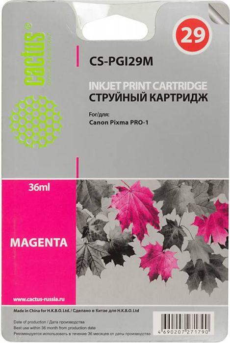 Cactus CS-PGI29M, Magenta картридж струйный для Canon Pixma Pro-1CS-PGI29MКартридж Cactus CS-PGI29M для струйных принтеров Canon Pixma Pro-1. Расходные материалы Cactus для печати максимизируют характеристики принтера. Обеспечивают повышенную четкость изображения и плавность переходов оттенков и полутонов, позволяют отображать мельчайшие детали изображения. Обеспечивают надежное качество печати.