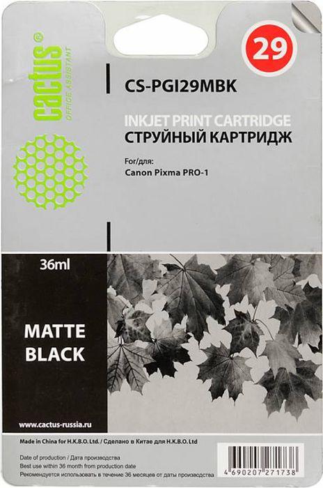 Cactus CS-PGI29MBK, Matte Black картридж струйный для Canon Pixma Pro-1CS-PGI29MBKКартридж Cactus CS-PGI29MBK для струйных принтеров Canon Pixma Pro-1. Расходные материалы Cactus для печати максимизируют характеристики принтера. Обеспечивают повышенную четкость изображения и плавность переходов оттенков и полутонов, позволяют отображать мельчайшие детали изображения. Обеспечивают надежное качество печати.