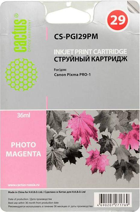 Cactus CS-PGI29PM, Photo Magenta картридж струйный для Canon Pixma Pro-1CS-PGI29PMКартридж Cactus CS-PGI29PM для струйных принтеров Canon Pixma Pro-1. Расходные материалы Cactus для печати максимизируют характеристики принтера. Обеспечивают повышенную четкость изображения и плавность переходов оттенков и полутонов, позволяют отображать мельчайшие детали изображения. Обеспечивают надежное качество печати.
