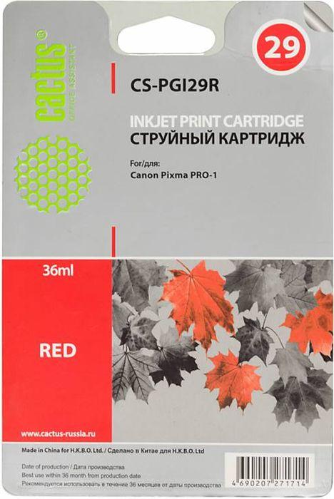 Cactus CS-PGI29R, Red картридж струйный для Canon Pixma Pro-1CS-PGI29RКартридж Cactus CS-PGI29R для струйных принтеров Canon Pixma Pro-1. Расходные материалы Cactus для печати максимизируют характеристики принтера. Обеспечивают повышенную четкость изображения и плавность переходов оттенков и полутонов, позволяют отображать мельчайшие детали изображения. Обеспечивают надежное качество печати.