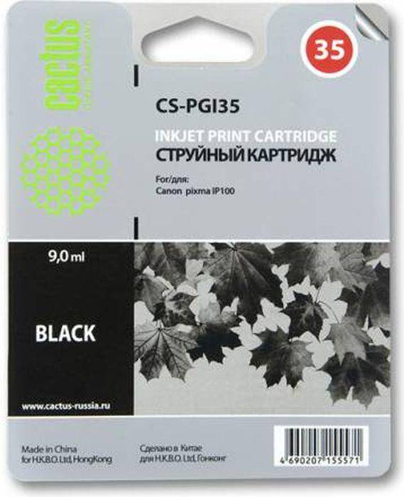 Cactus CS-PGI35, Black картридж струйный для Canon Pixma IP100CS-PGI35Картридж струйный Cactus CS-PGI35 черный для Canon Pixma IP100 (9мл)
