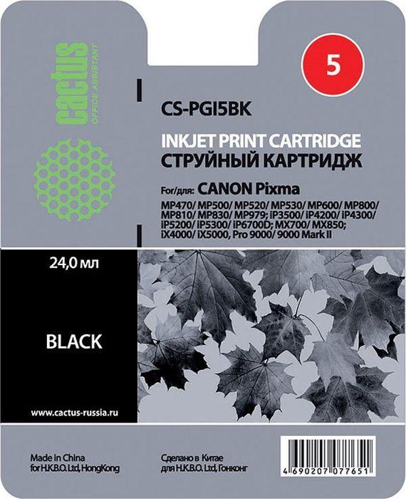 Cactus CS-PGI5BK, Black картридж струйный для Canon Pixma MP470/MP500/MP600/MP800/MP979/iP3500/iP4200/iP5200/iP6700D/MX700/MX850/iX4000/iX5000/Pro 9000
