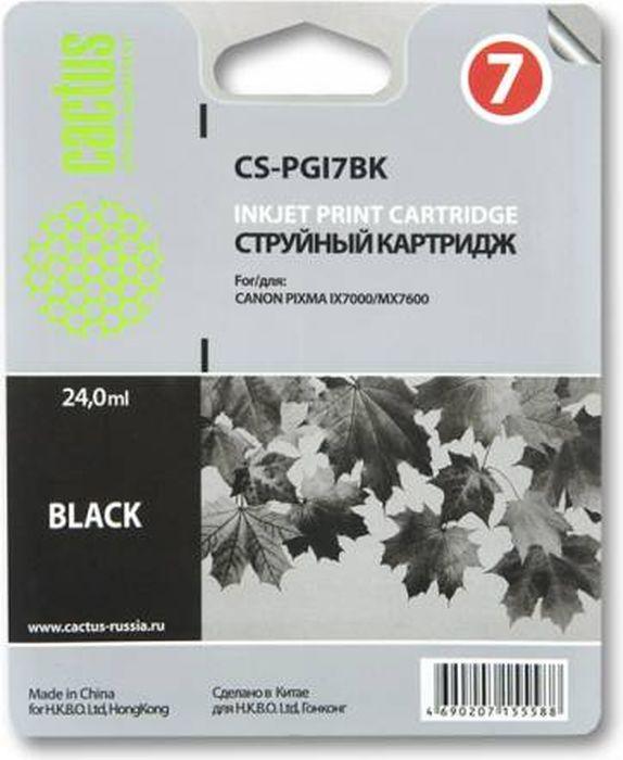 Cactus CS-PGI7BK, Black картридж струйный для Canon Pixma MX7600/iX7000CS-PGI7BKКартридж Cactus CS-PGI7BK для струйных принтеров Canon Pixma MX7600/iX7000. Расходные материалы Cactus для печати максимизируют характеристики принтера. Обеспечивают повышенную четкость изображения и плавность переходов оттенков и полутонов, позволяют отображать мельчайшие детали изображения. Обеспечивают надежное качество печати.
