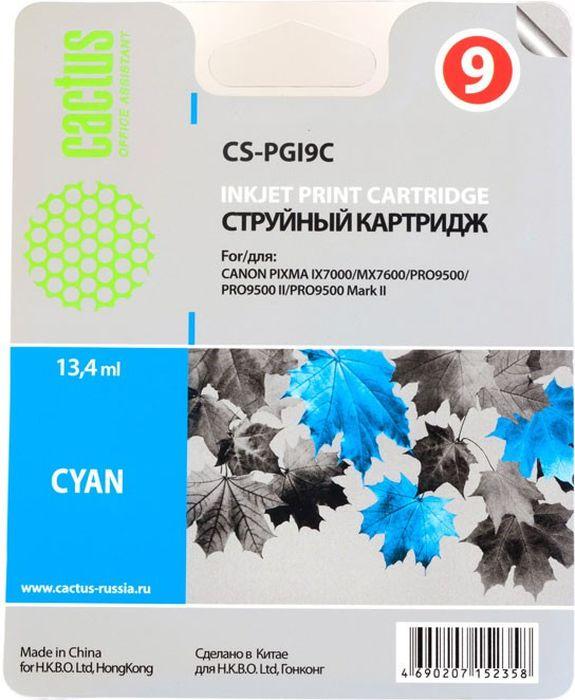 Cactus CS-PGI9C, Cyan картридж струйный для Canon Pixma PRO9000 MarkII/PRO9500/PRO9500CS-PGI9CКартридж Cactus CS-PGI9C для струйных принтеров Canon Pixma PRO9000 MarkII/PRO9500/PRO9500. Расходные материалы Cactus для печати максимизируют характеристики принтера. Обеспечивают повышенную четкость изображения и плавность переходов оттенков и полутонов, позволяют отображать мельчайшие детали изображения. Обеспечивают надежное качество печати.
