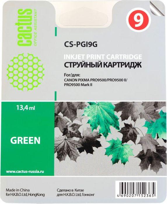 Cactus CS-PGI9G, Green картридж струйный для Canon Pixma PRO9000 MarkII/PRO9500CS-PGI9GКартридж Cactus CS-PGI9G для струйных принтеров Canon Pixma PRO9000 MarkII/PRO9500/PRO9500. Расходные материалы Cactus для печати максимизируют характеристики принтера. Обеспечивают повышенную четкость изображения и плавность переходов оттенков и полутонов, позволяют отображать мельчайшие детали изображения. Обеспечивают надежное качество печати.