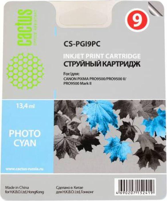 Cactus CS-PGI9PC, Photo Cyan картридж струйный для Canon Pixma PRO9000 MarkII/PRO9500CS-PGI9PCКартридж Cactus CS-PGI9PC для струйных принтеров Canon Pixma PRO9000 MarkII/PRO9500. Расходные материалы Cactus для печати максимизируют характеристики принтера. Обеспечивают повышенную четкость изображения и плавность переходов оттенков и полутонов, позволяют отображать мельчайшие детали изображения. Обеспечивают надежное качество печати.