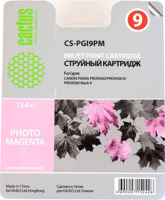 Cactus CS-PGI9PM, Photo Magenta картридж струйный для Canon Pixma PRO9000 MarkII/PRO9500CS-PGI9PMКартридж Cactus CS-PGI9PM для струйных принтеров Canon Pixma PRO9000 MarkII/PRO9500. Расходные материалы Cactus для печати максимизируют характеристики принтера. Обеспечивают повышенную четкость изображения и плавность переходов оттенков и полутонов, позволяют отображать мельчайшие детали изображения. Обеспечивают надежное качество печати.