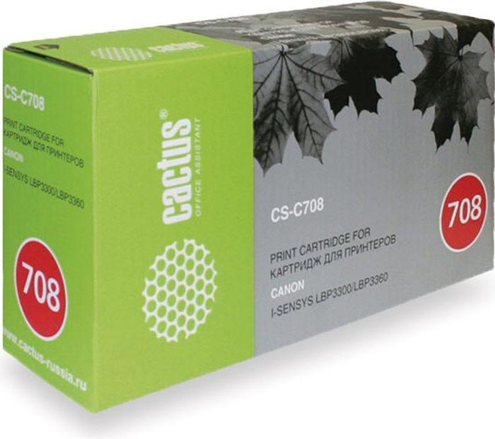 Cactus CS-C708, Black тонер-картридж для Canon LBP-3300/3360/3300/3360CS-C708Тонер-картридж Cactus CS-C708 для лазерных принтеров Canon LBP-3300/3360/3300/3360. Расходные материалы Cactus для лазерной печати максимизируют характеристики принтера. Обеспечивают повышенную чёткость чёрного текста и плавность переходов оттенков серого цвета и полутонов, позволяют отображать мельчайшие детали изображения. Гарантируют надежное качество печати.