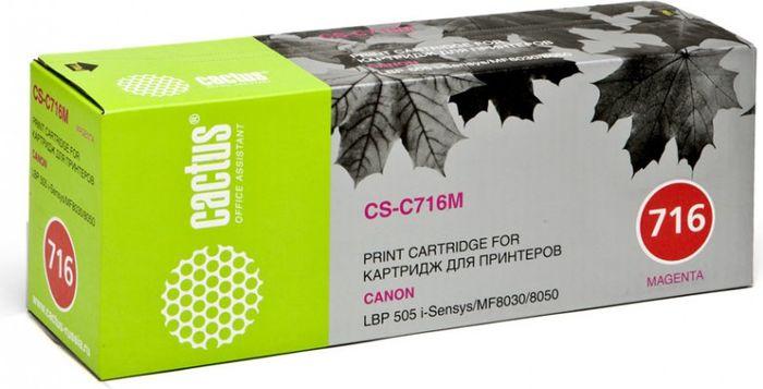 Cactus CS-C716M, Magenta тонер-картридж для Canon i-Sensys MF8030/MF8030cn/MF8050/LBP 5050CS-C716MТонер Картридж Cactus CS-C716M пурпурный для Canon i-Sensys MF8030/MF8030cn/MF8050/LBP 5050 (1500стр.)