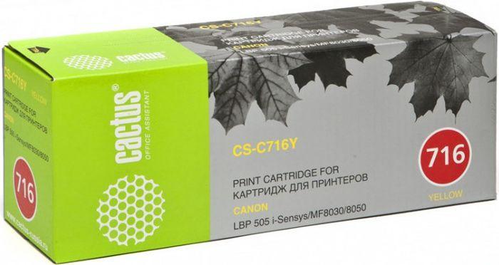 Cactus CS-C716Y, Yellow тонер-картридж для Canon i-Sensys MF8030/MF8030cn/MF8050/LBP 5050CS-C716YТонер Картридж Cactus CS-C716Y желтый для Canon i-Sensys MF8030/MF8030cn/MF8050/LBP 5050 (1500стр.)