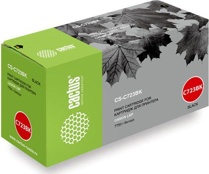 Cactus CS-C723BK, Black тонер-картридж для Canon i-Sensys 7750CS-C723BKТонер-картридж Cactus CS-C723BK для лазерных принтеров Canon i-Sensys 7750. Расходные материалы Cactus для лазерной печати максимизируют характеристики принтера. Обеспечивают повышенную чёткость чёрного текста и плавность переходов оттенков серого цвета и полутонов, позволяют отображать мельчайшие детали изображения. Гарантируют надежное качество печати.