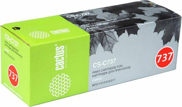 Cactus CS-C737, Black тонер-картридж для Canon MF 210/211/212/216/217/220CS-C737Тонер-картридж Cactus CS-C737 для лазерных принтеров Canon MF 210/211/212/216/217/220. Расходные материалы Cactus для лазерной печати максимизируют характеристики принтера. Обеспечивают повышенную чёткость чёрного текста и плавность переходов оттенков серого цвета и полутонов, позволяют отображать мельчайшие детали изображения. Гарантируют надежное качество печати.