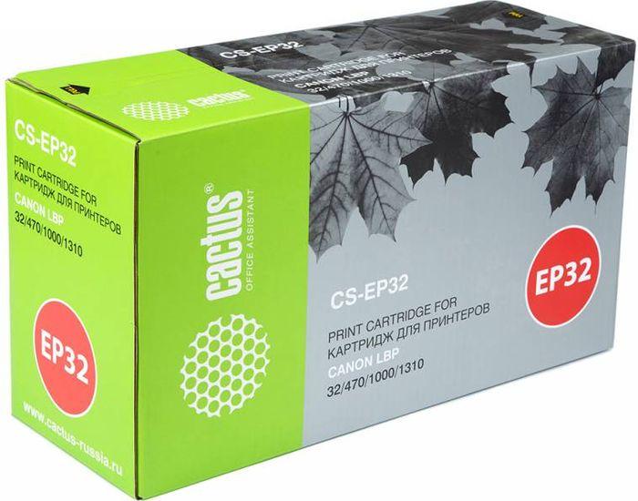 Cactus CS-EP32, Black тонер-картридж для Canon LBP 32/470/1000/1310CS-EP32Тонер-картридж Cactus CS-EP32 для лазерных принтеров Canon LBP 32/470/1000/1310. Расходные материалы Cactus для лазерной печати максимизируют характеристики принтера. Обеспечивают повышенную чёткость чёрного текста и плавность переходов оттенков серого цвета и полутонов, позволяют отображать мельчайшие детали изображения. Гарантируют надежное качество печати.