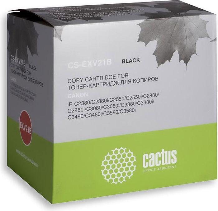 Cactus CS-EXV21B, Black тонер-картридж для Canon IRC2380/C2380i/C2550/C2880/C3080/C3380/C3480/C3580CS-EXV21BТонер-картридж Cactus CS-EXV21B для лазерных принтеров Canon IRC2380/ C2380i/ C2550/ C2550i/ C2880/ C2880i/ C3080/ C3080i/ C3380/ C3380i/ C3480/ C3480i/ C3580/ C3580i. Расходные материалы Cactus для лазерной печати максимизируют характеристики принтера. Обеспечивают повышенную чёткость чёрного текста и плавность переходов оттенков серого цвета и полутонов, позволяют отображать мельчайшие детали изображения. Гарантируют надежное качество печати.