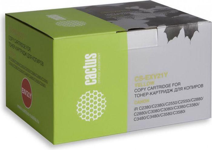 Cactus CS-EXV21Y, Yellow тонер-картридж для Canon IRC2380/C2380i/C2550/C2880/C3080/C3380/C3480/C3580CS-EXV21YТонер-картридж Cactus CS-EXV21Y для лазерных принтеров Canon IRC2380/ C2380i/ C2550/ C2550i/ C2880/ C2880i/ C3080/ C3080i/ C3380/ C3380i/ C3480/ C3480i/ C3580/ C3580i. Расходные материалы Cactus для лазерной печати максимизируют характеристики принтера. Обеспечивают повышенную чёткость чёрного текста и плавность переходов оттенков серого цвета и полутонов, позволяют отображать мельчайшие детали изображения. Гарантируют надежное качество печати.