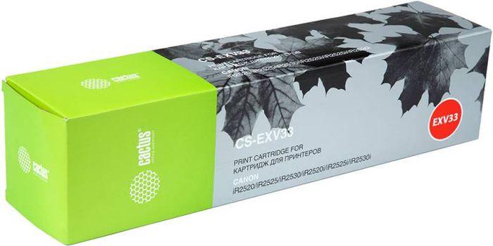 Cactus CS-EXV33, Black тонер-картридж для Canon iR 2520/2525/2530/2525i/2530i  цены