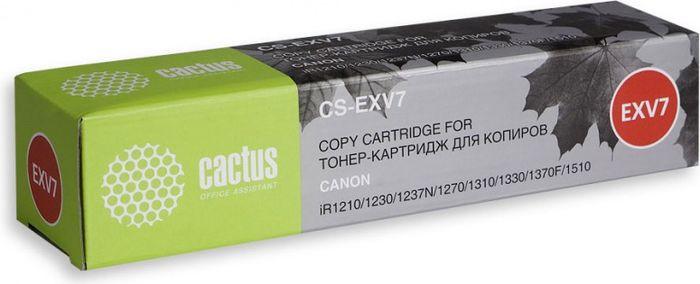 Cactus CS-EXV7, Black тонер-картридж для Canon IR 1200/1210/1230/1270/1270F/1300/1310/1330/1370/1370F/1510/1530/1570/1570FCS-EXV7Тонер-картридж Cactus CS-EXV7 для лазерных принтеров Canon IR 1200/1210/1230/1270/1270F/1300/1310/1330/1370/1370F/1510/1530/1570/1570F. Расходные материалы Cactus для лазерной печати максимизируют характеристики принтера. Обеспечивают повышенную чёткость чёрного текста и плавность переходов оттенков серого цвета и полутонов, позволяют отображать мельчайшие детали изображения. Гарантируют надежное качество печати.