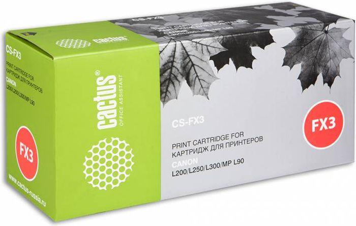 Cactus CS-FX3, Black тонер-картридж для Canon L200/L250/L300/MP-L90CS-FX3Тонер-картридж Cactus CS-FX3 для лазерных принтеров Canon L200/L250/L300/MP-L90. Расходные материалы Cactus для лазерной печати максимизируют характеристики принтера. Обеспечивают повышенную чёткость чёрного текста и плавность переходов оттенков серого цвета и полутонов, позволяют отображать мельчайшие детали изображения. Гарантируют надежное качество печати.