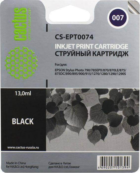 Cactus CS-EPT0074, Black картридж струйный для Epson Stylus Photo 785/790/870/875/890/895/900/915/1270/1280/PM-3700CS-EPT0074Картридж Cactus CS-EPT0074 для струйных принтеров Epson Stylus Photo 785/790/870/875/890/895/900/915/1270/1280/PM-3700. Расходные материалы Cactus для печати максимизируют характеристики принтера. Обеспечивают повышенную четкость изображения и плавность переходов оттенков и полутонов, позволяют отображать мельчайшие детали изображения. Обеспечивают надежное качество печати.