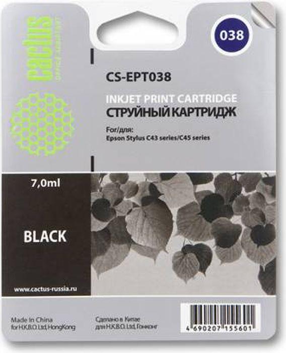 Cactus CS-EPT038, Black картридж струйный для Epson Stylus C43 series/C45 seriesCS-EPT038Картридж Cactus CS-EPT038 для струйных принтеров Epson Stylus C43 series/C45 series. Расходные материалы Cactus для печати максимизируют характеристики принтера. Обеспечивают повышенную четкость изображения и плавность переходов оттенков и полутонов, позволяют отображать мельчайшие детали изображения. Обеспечивают надежное качество печати.