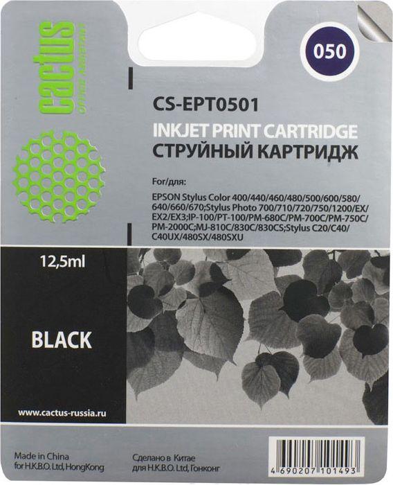 Cactus CS-EPT0501, Black картридж струйный для Epson Stylus Color 400/440/460/500/600/640/650/660/670/700/750