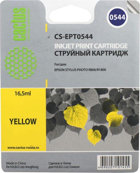 Cactus CS-EPT0544, Yellow картридж струйный для Epson Stylus Photo R800/R1800