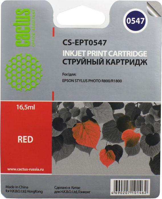 Cactus CS-EPT0547, Red картридж струйный для Epson Stylus Photo R800/R1800CS-EPT0547Картридж струйный Cactus CS-EPT0547 красный для Epson Stylus Photo R800/R1800 (16.2мл)