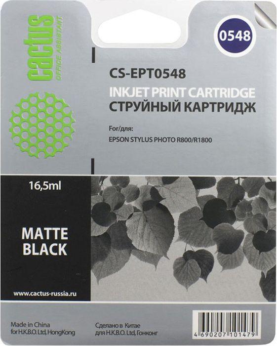Cactus CS-EPT0548, Matte Black картридж струйный для Epson Stylus Photo R800/R1800CS-EPT0548Картридж Cactus CS-EPT0548 для струйных принтеров Epson Stylus Photo R800/R1800. Расходные материалы Cactus для печати максимизируют характеристики принтера. Обеспечивают повышенную четкость изображения и плавность переходов оттенков и полутонов, позволяют отображать мельчайшие детали изображения. Обеспечивают надежное качество печати.