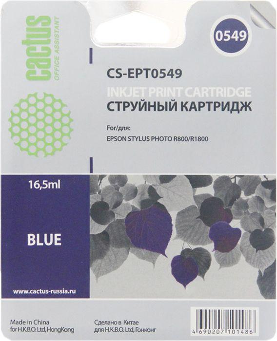 Cactus CS-EPT0549, Blue картридж струйный для Epson Stylus Photo R800/R1800