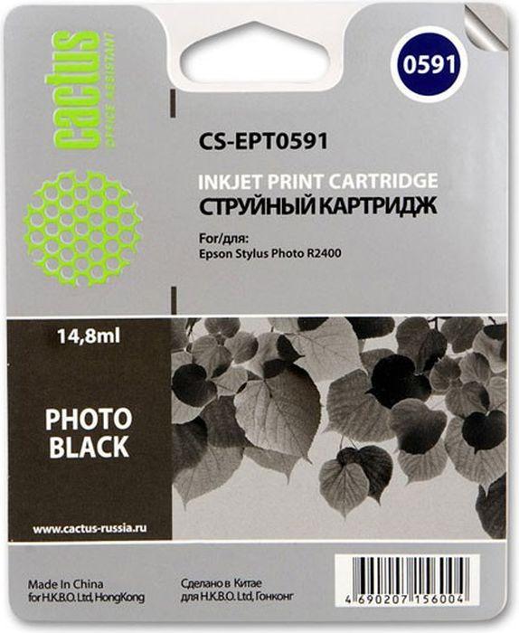 Cactus CS-EPT0591, Black картридж струйный для Epson Stylus Photo R2400