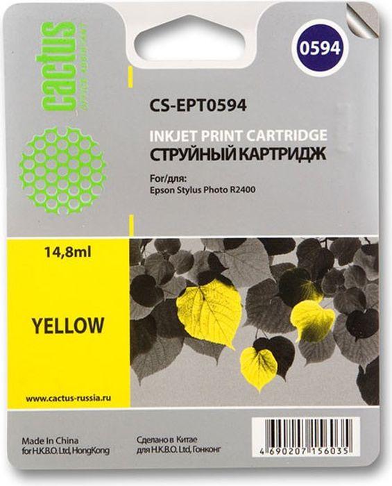 Cactus CS-EPT0594, Yellow картридж струйный для Epson Stylus Photo R2400CS-EPT0594Картридж Cactus CS-EPT0594 для струйных принтеров Epson Stylus Photo R2400. Расходные материалы Cactus для печати максимизируют характеристики принтера. Обеспечивают повышенную четкость изображения и плавность переходов оттенков и полутонов, позволяют отображать мельчайшие детали изображения. Обеспечивают надежное качество печати.