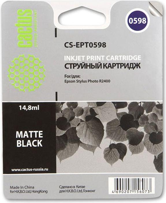 Cactus CS-EPT0598, Matte Black картридж струйный для Epson Stylus Photo R2400CS-EPT0598Картридж струйный Cactus CS-EPT0598 черный матовый для Epson Stylus Photo R2400 (14.8мл)
