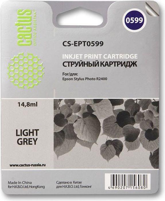 Cactus CS-EPT0599, Light Gray картридж струйный для Epson Stylus Photo R2400