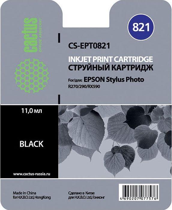 Cactus CS-EPT0821, Black картридж струйный для Epson Stylus Photo R270/290/RX590