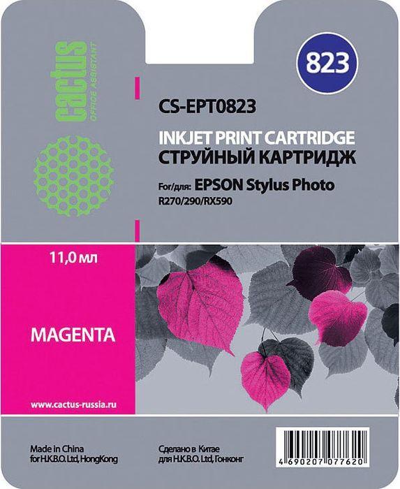 Cactus CS-EPT0823, Magenta картридж струйный для Epson Stylus Photo R270/290/RX590CS-EPT0823Картридж Cactus CS-EPT0823 для струйных принтеров Epson Stylus Photo R270/290/RX590. Расходные материалы Cactus для печати максимизируют характеристики принтера. Обеспечивают повышенную четкость изображения и плавность переходов оттенков и полутонов, позволяют отображать мельчайшие детали изображения. Обеспечивают надежное качество печати.