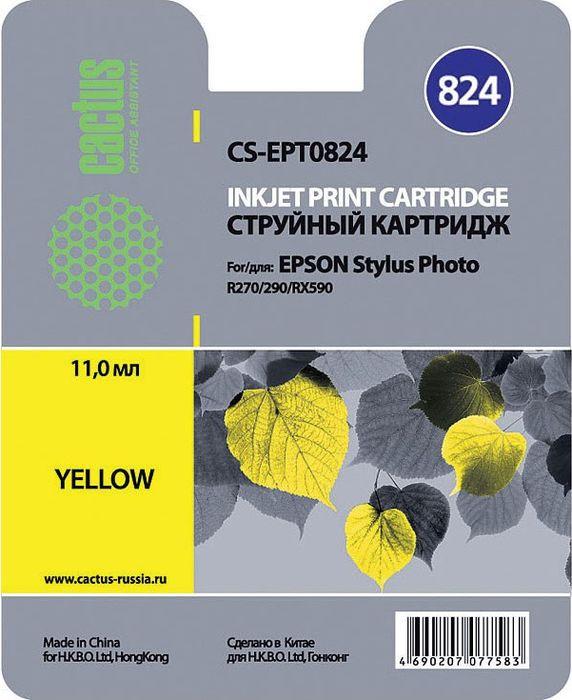 Cactus CS-EPT0824, Yellow картридж струйный для Epson Stylus Photo R270/290/RX590