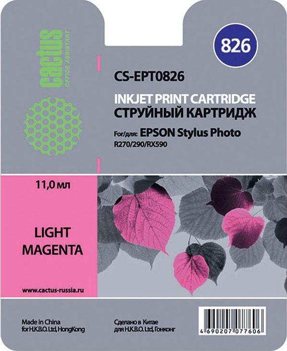 Cactus CS-EPT0826, Light Magenta картридж струйный для Epson Stylus Photo R270/290/RX590CS-EPT0826Картридж Cactus CS-EPT0826 для струйных принтеров Epson Stylus Photo R270/290/RX590. Расходные материалы Cactus для печати максимизируют характеристики принтера. Обеспечивают повышенную четкость изображения и плавность переходов оттенков и полутонов, позволяют отображать мельчайшие детали изображения. Обеспечивают надежное качество печати.