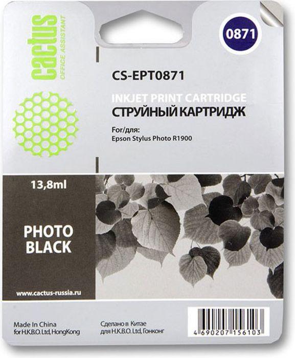 Cactus CS-EPT0871, Black картридж струйный для Epson Stylus Photo R1900CS-EPT0871Картридж CS-EPT0871 для струйных принтеров Epson Stylus Photo R1900. Расходные материалы Cactus для печати максимизируют характеристики принтера. Обеспечивают повышенную четкость изображения и плавность переходов оттенков и полутонов, позволяют отображать мельчайшие детали изображения. Обеспечивают надежное качество печати.