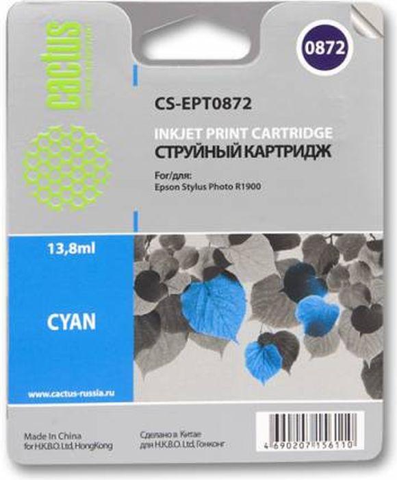 Cactus CS-EPT0872, Cyan картридж струйный для Epson Stylus Photo R1900CS-EPT0872Картридж CS-EPT0872 для струйных принтеров Epson Stylus Photo R1900. Расходные материалы Cactus для печати максимизируют характеристики принтера. Обеспечивают повышенную четкость изображения и плавность переходов оттенков и полутонов, позволяют отображать мельчайшие детали изображения. Обеспечивают надежное качество печати.