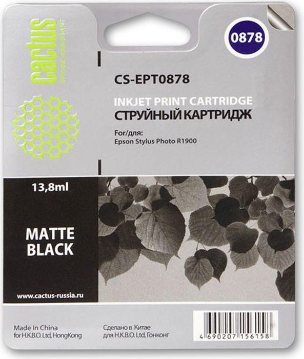 Cactus CS-EPT0878, Matte Black картридж струйный для Epson Stylus Photo R1900
