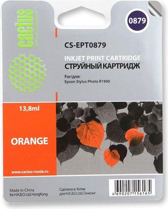Cactus CS-EPT0879, Orange картридж струйный для Epson Stylus Photo R1900
