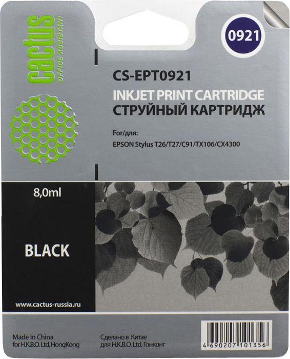 Cactus CS-EPT0921, Black картридж струйный для Epson Stylus C91/CX4300/T26/T27/TX106/TX109/TX117/TX119
