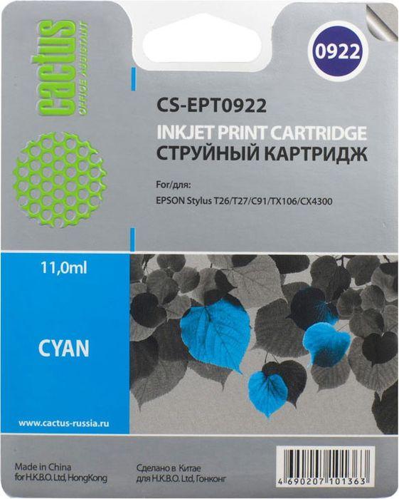 Cactus CS-EPT0922, Cyan картридж струйный для Epson Stylus C91/CX4300/T26/T27/TX106/TX109/TX117/TX119CS-EPT0922Картридж Cactus CS-EPT0922 для струйных принтеров Epson Stylus C91/CX4300/T26/T27/TX106/TX109/TX117/TX119. Расходные материалы Cactus для печати максимизируют характеристики принтера. Обеспечивают повышенную четкость изображения и плавность переходов оттенков и полутонов, позволяют отображать мельчайшие детали изображения. Обеспечивают надежное качество печати.