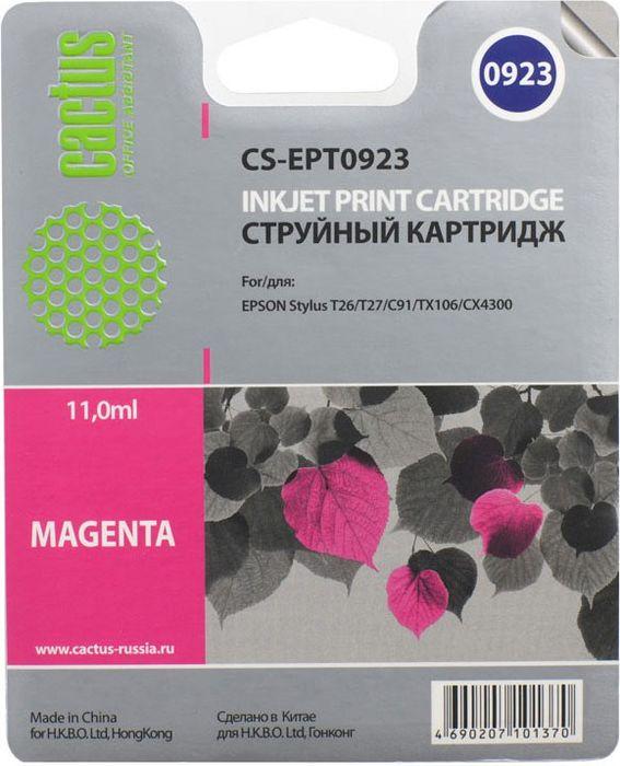 Cactus CS-EPT0923, Magenta картридж струйный для Epson Stylus C91/CX4300/T26/T27/TX106/TX109/TX117/TX119CS-EPT0923Картридж Cactus CS-EPT0923 для струйных принтеров Epson Stylus C91/CX4300/T26/T27/TX106/TX109/TX117/TX119. Расходные материалы Cactus для печати максимизируют характеристики принтера. Обеспечивают повышенную четкость изображения и плавность переходов оттенков и полутонов, позволяют отображать мельчайшие детали изображения. Обеспечивают надежное качество печати.